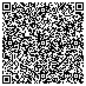 QR-код с контактной информацией организации Субъект предпринимательской деятельности ЧП «Солар Сервис»