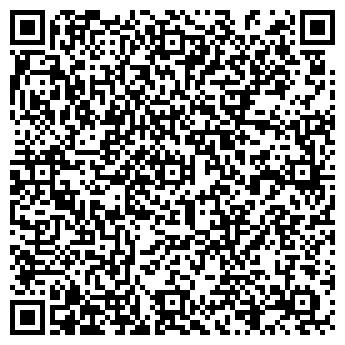 QR-код с контактной информацией организации Общество с ограниченной ответственностью Компания «STARGOV»