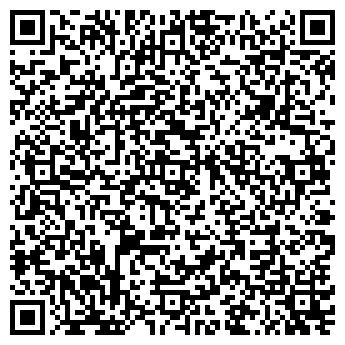 QR-код с контактной информацией организации интернет магазин STROB