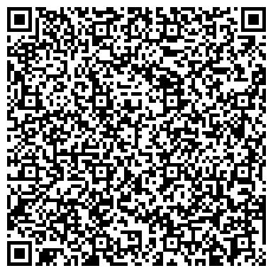 QR-код с контактной информацией организации Интернет-магазин «My Device»