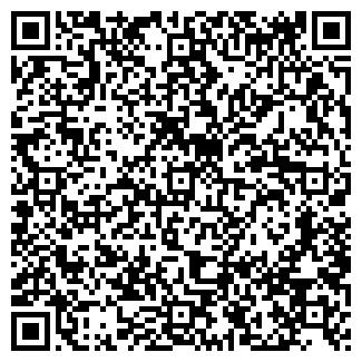 QR-код с контактной информацией организации ДУГЛАС-РИВОЛИ