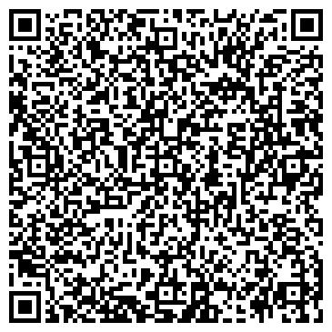 QR-код с контактной информацией организации Крембич,ЧП