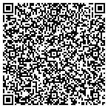 QR-код с контактной информацией организации Компания Кристина, ООО