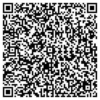 QR-код с контактной информацией организации Форт-Ойл, ООО