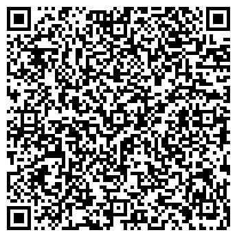 QR-код с контактной информацией организации Лакис, ООО