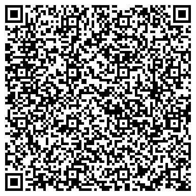 QR-код с контактной информацией организации Нефтяная компания Вифарт, ООО