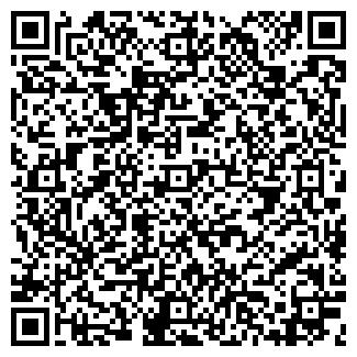 QR-код с контактной информацией организации Анри, ООО