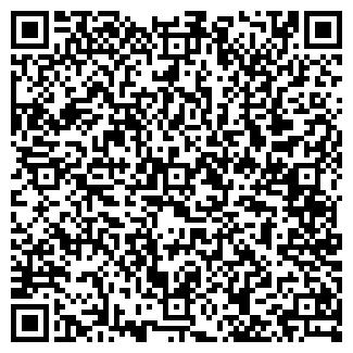 QR-код с контактной информацией организации Укрторф, ООО