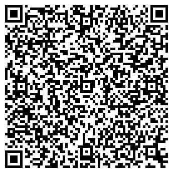 QR-код с контактной информацией организации Диамант-Групп, ООО