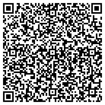 QR-код с контактной информацией организации Тайпан, ЧП