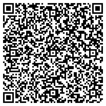 QR-код с контактной информацией организации Техноград, ООО