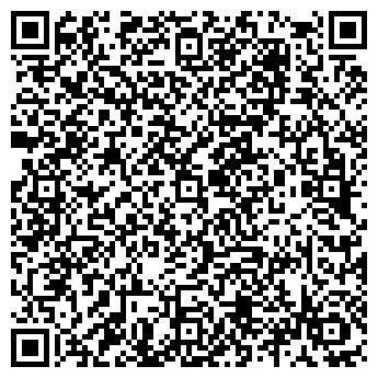 QR-код с контактной информацией организации Энерголюкс-79, ООО