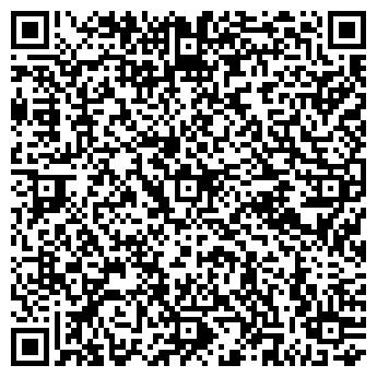 QR-код с контактной информацией организации Иванченко, ЧП