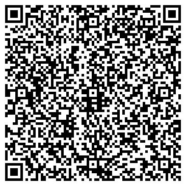 QR-код с контактной информацией организации Хачатрян, ЧП