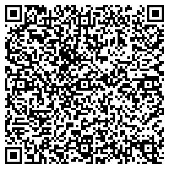 QR-код с контактной информацией организации КАРТЕЛЬ ТПК, ООО
