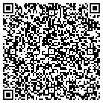 QR-код с контактной информацией организации БиоМарк, ООО