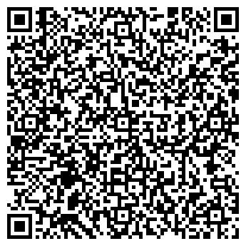 QR-код с контактной информацией организации Поли Ко, ООО