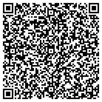 QR-код с контактной информацией организации КОНСУЛ ЮРИДИЧЕСКИЙ ЦЕНТР