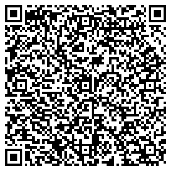 QR-код с контактной информацией организации Лотос,Чп