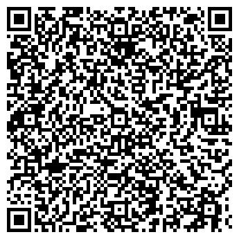 QR-код с контактной информацией организации Кристаллайт, ООО