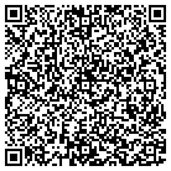QR-код с контактной информацией организации Димеойл, ООО