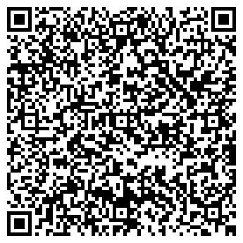 QR-код с контактной информацией организации Микстранс, ООО