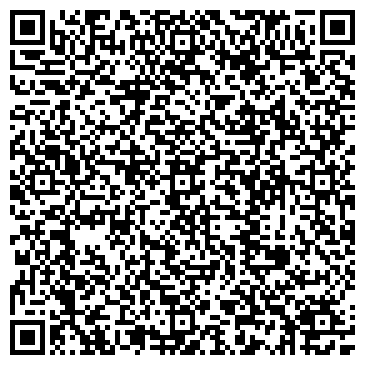 QR-код с контактной информацией организации Шахтостроймонтаж 2, ООО