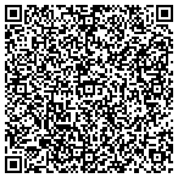 QR-код с контактной информацией организации Уиндэнерго ЛТД, СП ООО