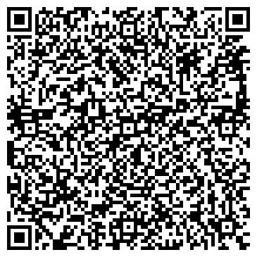 QR-код с контактной информацией организации Астра Снекс, ООО