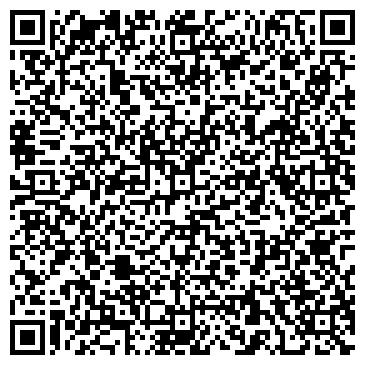 QR-код с контактной информацией организации Витэн Лтд, ООО Компания
