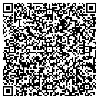 QR-код с контактной информацией организации Буровые технологии, ООО