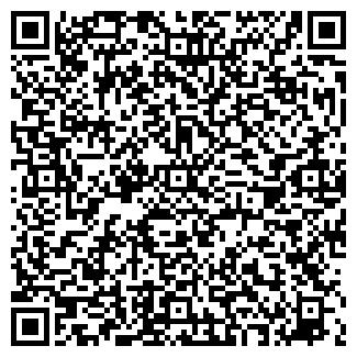 QR-код с контактной информацией организации Бурмаш, ЧП