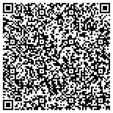 QR-код с контактной информацией организации Западная Индустриальная Компания, ООО