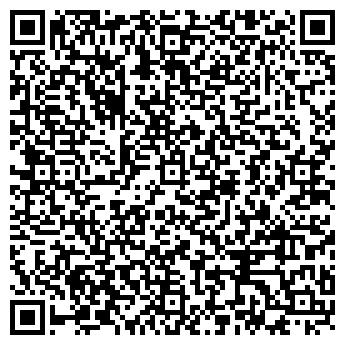 QR-код с контактной информацией организации РЕГИОН-ЭКСПЕРТ, ООО