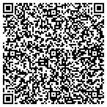 QR-код с контактной информацией организации Кальницкий, ЧП