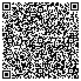 QR-код с контактной информацией организации Нефтетрейд, ЧП