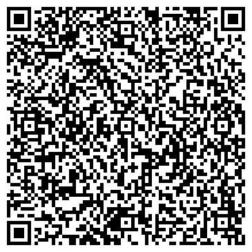 QR-код с контактной информацией организации СП Фирма Сталь, Компания