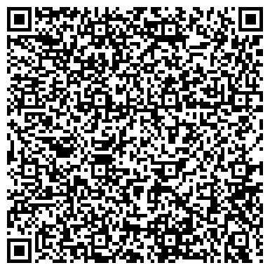 QR-код с контактной информацией организации Подвальный, СПД (Mover company)