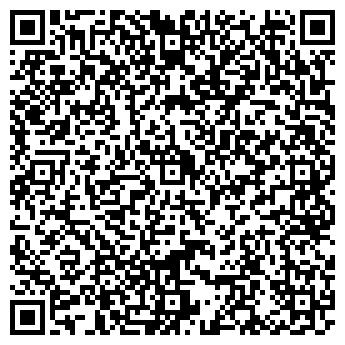 QR-код с контактной информацией организации Лагран СП, ООО
