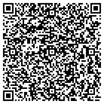 QR-код с контактной информацией организации Dom-S, ЧП