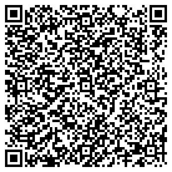 QR-код с контактной информацией организации Ансар Астана, ТОО