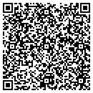 QR-код с контактной информацией организации ДТ, ЧП