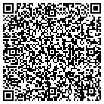 QR-код с контактной информацией организации Артек, ООО