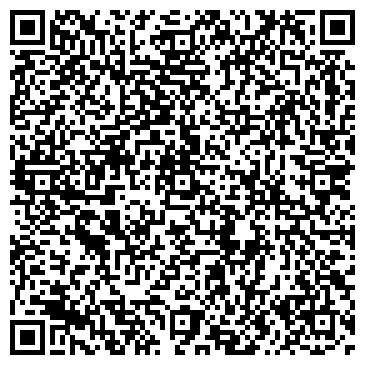 QR-код с контактной информацией организации Рако, ООО