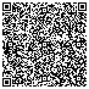 QR-код с контактной информацией организации Вестерн Виста, ТОО