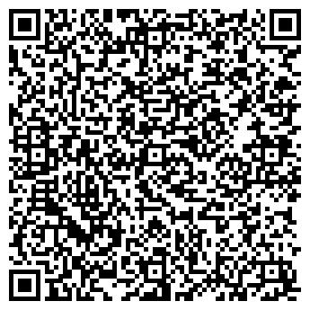 QR-код с контактной информацией организации Rubezh (Рубеж), ТД