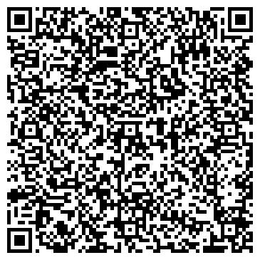 QR-код с контактной информацией организации Asia Group Service (азия гроуп сервис), ТОО