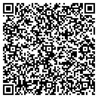 QR-код с контактной информацией организации ЭЙЛИС