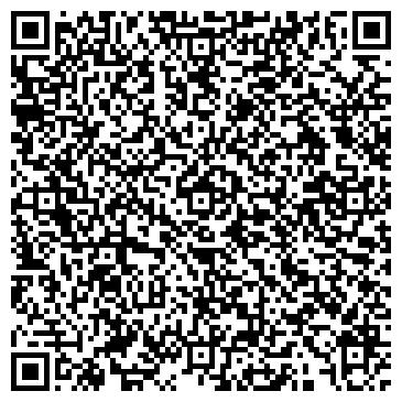 QR-код с контактной информацией организации Казтехинжиниринг, ТОО