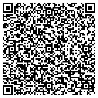 QR-код с контактной информацией организации Мицуи и Ко лтд, ТОО